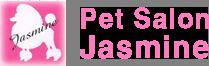 ペットサロンジャスミン